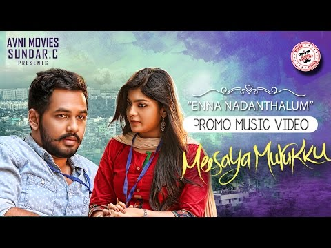 New Tamil Video Album Song 2017 HD - Moongilkal - Nikhil Sivakumar