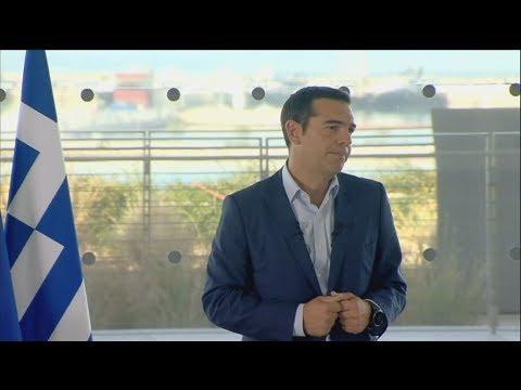 Αλ Τσίπρας: Η ελληνική οικονομία γυρίζει σελίδα