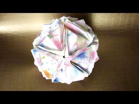 Kusudama Tutorial - 013 -- Japanese Brocade