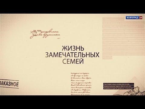 Семья Картавченковых. Выпуск от 17.09.2019
