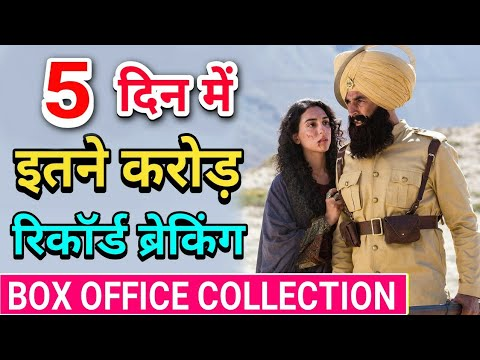 Kesari Box Office Collection Day 5,Kesari 5th Day Box Office Collection, Akshay Kumar, Review Bazaar
