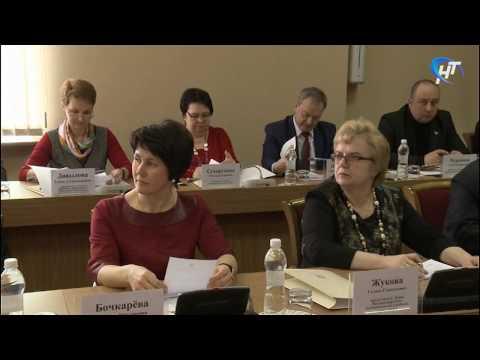 Cостоялось заседание Совета по местному самоуправлению при Новгородской областной Думе