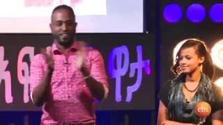 Ye Afta Cheawata Season 2 - EP 2