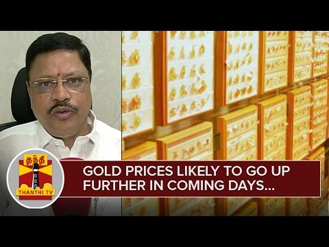 Gold-Prices-likely-to-go-up-further-in-coming-days--Jayantilal-Challani--Thanthi-TV