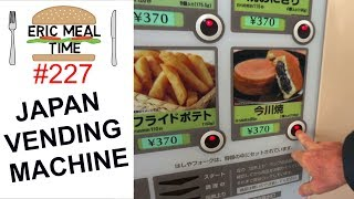 Hot Food Vending Machine, Japan - Eric Meal Time #227