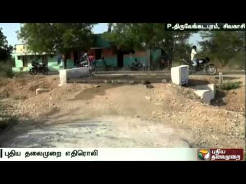 Puthiya-Thalaimurai-impact-Damaged-bridge-in-Sivakasi-renovated