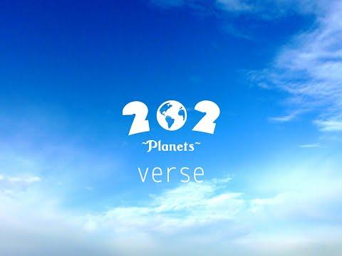 神奈川「バーチャル開放区」202Planets, verseの画像