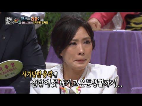 고 유채영..착한맘에 사기까지