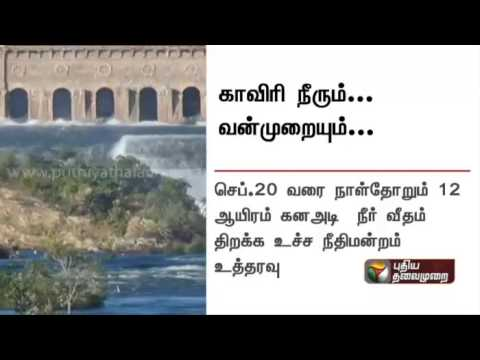 Cauvery-Water-issue--A-chronology-of-events-commencing-from-the-Supreme-Courts-order-till-date