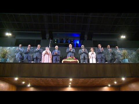 صاحب السمو الملكي الأمير مولاي رشيد يترأس بالرباط حفل افتتاح الدورة الـ 12 للألعاب الإفريقية