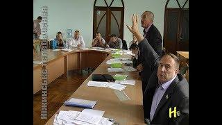 28 сесія Ніжинської міської ради VІІ скликання 29.08.2017