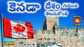 Video Know about Canada Country in Telugu by Planet Telugu MP3, 3GP, MP4, WEBM, AVI, FLV Juli 2018
