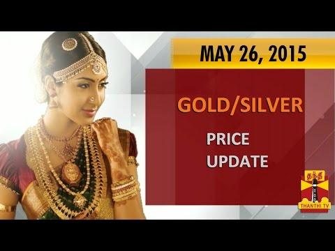 Gold   Silver Price Update  26 05 2015    Thanthi TV