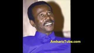 Ethiopia   ESAT Interview With Mengistu Hailmariam Wife On The Rumor Of His Death Vodflow Com