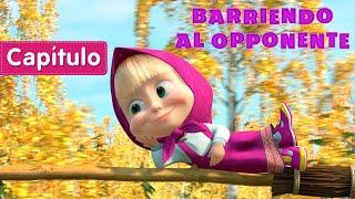 Masha y el Oso - De Tal Palo Tal Astilla 💫  (Capítulo 31)