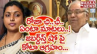 Video Actor Kota Srinivasa Rao Fires on Tollywood Stars Legacy & Jabardasth Show| The Leader with Vamsi #3 MP3, 3GP, MP4, WEBM, AVI, FLV Oktober 2018