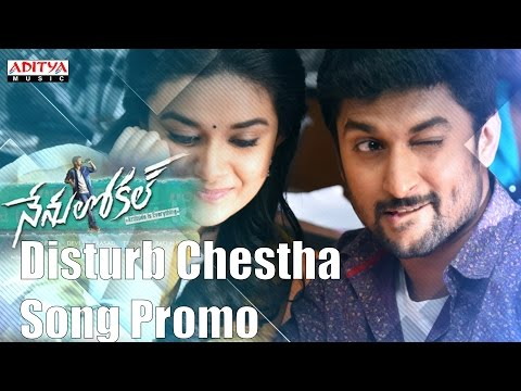 Disturb Chestha Ninnu Side Song Promo || Nani, Keerthy Suresh | Devi Sri Prasad