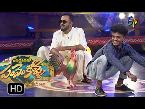 Pandem Kollu | Intro | Piyush | Yashwanth | Sanketh | 14th Jan 2017 | ETV Telugu