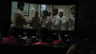 Video Bharath ane nenu Movie Mahesh babu Entry in theater fans hungama in Theraters OMG MP3, 3GP, MP4, WEBM, AVI, FLV April 2018