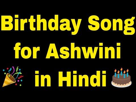 Video Birthday Song for Ashwini - Happy Birthday Song for Ashwini download in MP3, 3GP, MP4, WEBM, AVI, FLV January 2017