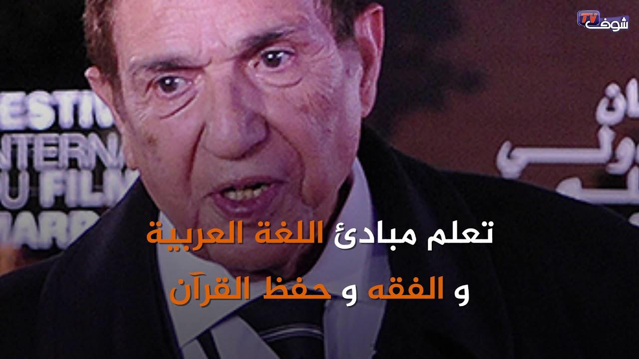 بالفيديو:وقفة مع قصة أشهر كوبل فني ..بعد وفاة زوج الممثلة أمينة رشيد   بــووز