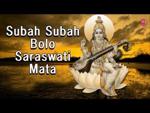 2015 Basant Panchami Special Song