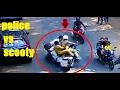 DANGEROUS BIKE ACCIDENT  | POLICE VS SCOOTY | 2017