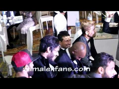 Download بوسي بتعاكس  شيكابالا  في فرح باسم وضحك طارق حامد والوزير HD Mp4 3GP Video and MP3