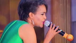 EBS New Year Show with Girum : Tsedenia Gebremarkos - (Hememe) Live Performance