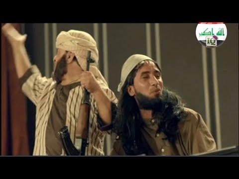 """""""العراقية"""" ترد على """"داعش"""" بمسلسل """"دولة الخرافة"""""""