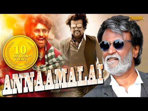Video Annamalai Super Hit Full Movie ft. Megastar Rajinikanth, Khushboo, Sarath Babu download in MP3, 3GP, MP4, WEBM, AVI, FLV January 2017