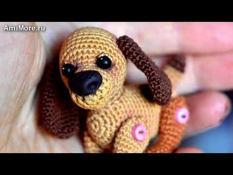 Амигуруми: схема Собачки Бусинки. Игрушки вязаные крючком. Фрее крочет паттернс.