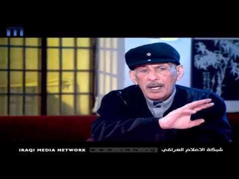 برنامج حديث العمر ضيوف الحلقة د فاضل عواد وحسن الخزاعي تقديم عباس حمزة