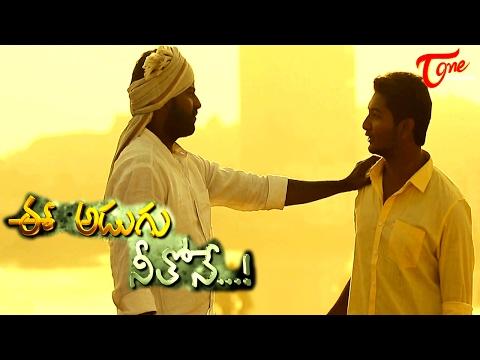 Ee Adugu Neethone || Latest Telugu Short Film 2017 || By Ramana Tumula