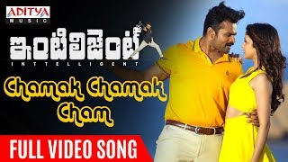 Video Chamak Chamak Cham Full Video Song | Inttelligent Video Songs | Sai Dharam Tej | Lavanya Tripathi MP3, 3GP, MP4, WEBM, AVI, FLV Juli 2018