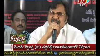 Dasari Narayana Rao sensational comments