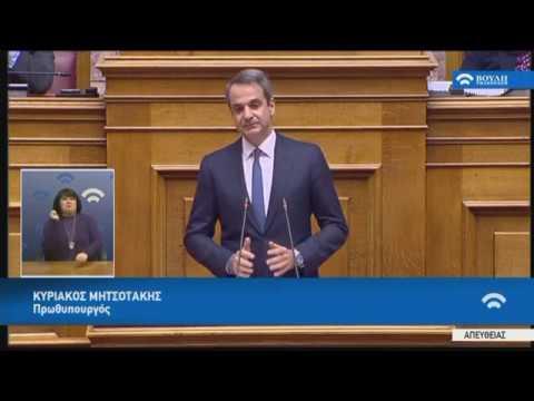 Κ.Μητσοτάκης  (Πρωθυπουργός)(Φορολογική μεταρρύθμιση)(06/12/2019)