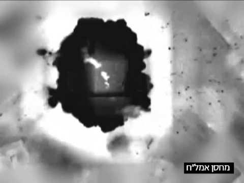 Frappes aériennes de Tsahal à Gaza la nuit derniere