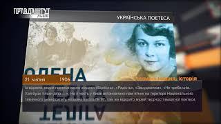 Україна щодня. Історія – 21 липня