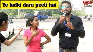 Video Fake Reporter Prank | Bhasad News | Pranks In India MP3, 3GP, MP4, WEBM, AVI, FLV Desember 2018