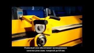 LBA 2012 до 1.2 мм