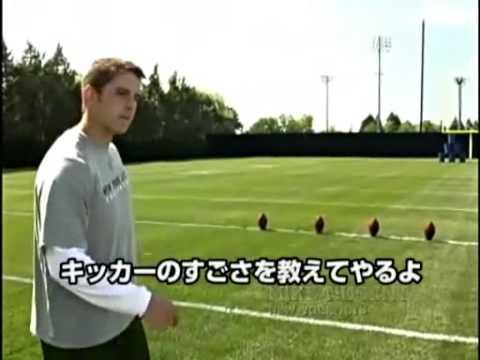 アメフト選手の身体能力