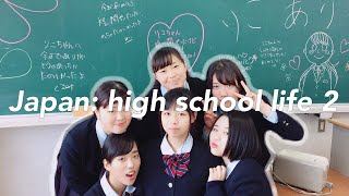 Japan: High school life 2