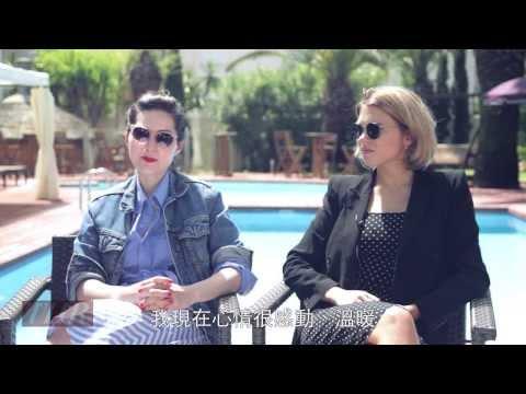 《愛慾來襲時》導演蕾貝卡&女主角雷雅瑟杜坎城訪談