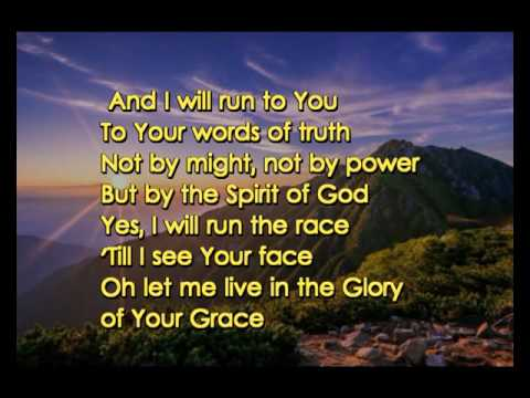 I Will Run To You  Hillsong With Lyrics