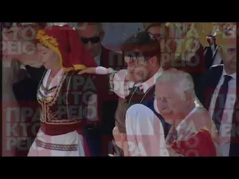 Ο πρίγκιπας Κάρολος χόρεψε Κρητικούς παραδοσιακούς χορούς στις Αρχάνες Ηρακλείου