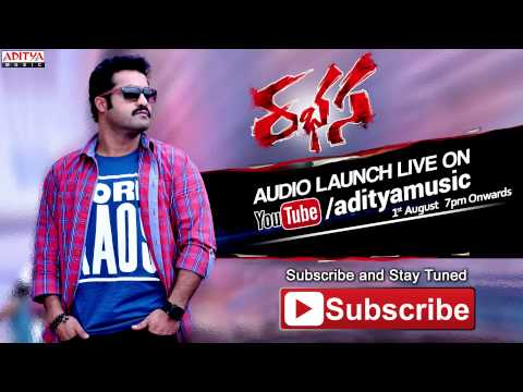 Rabhasa Audio Launch promo