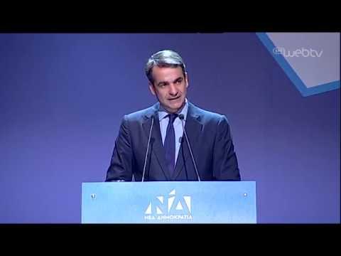 Video - Πραξικόπημα στα Πανεπιστήμια βλέπει ο Μητσοτάκης