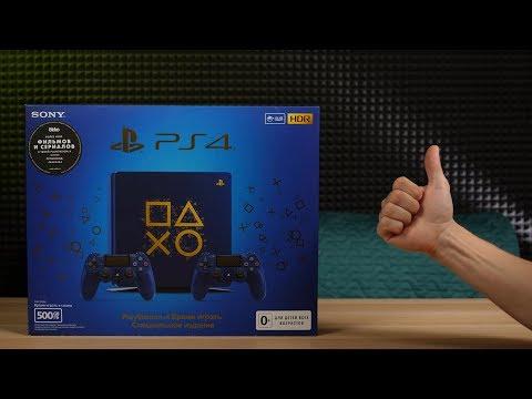 PLAYSTATION 4 SLIM / ВРЕМЯ ИГРАТЬ / Специальное издание _ PS4 Slim limited edition