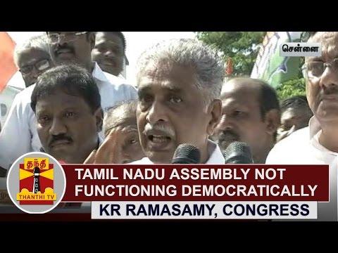 Tamil-Nadu-Assembly-not-functioning-democratically--K-R-Ramasamy-Congress